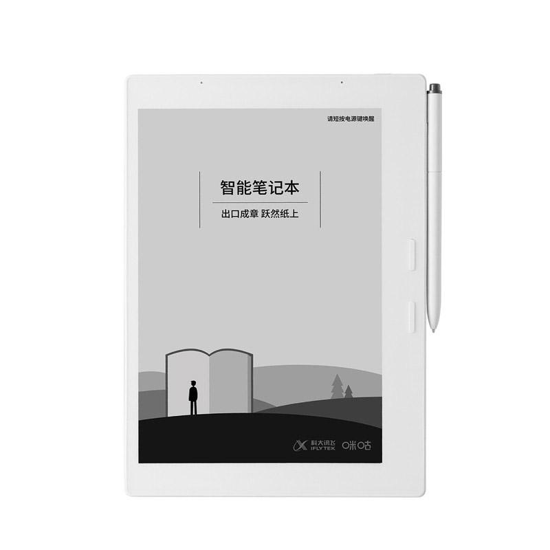 科大讯飞智能笔记本,T1 9.7英寸电子书阅读器 墨水屏电子书手写板 笔记本 电子纸 语音转写 4G网络