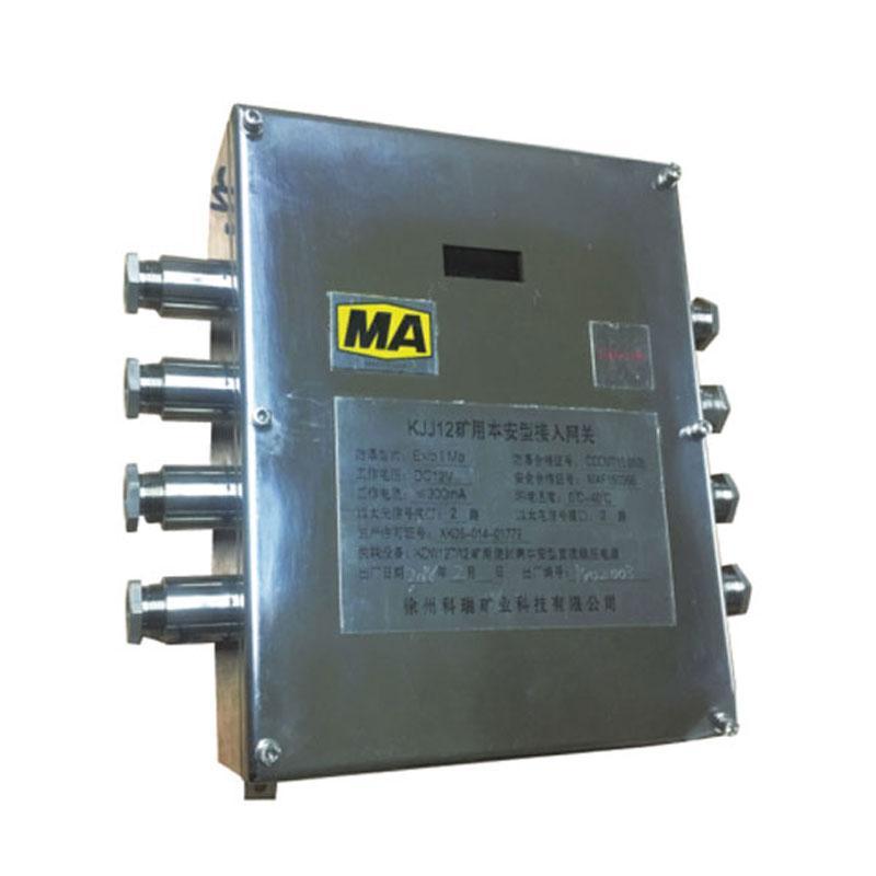 科瑞 矿用本安型接入网关(千兆) KJJ12(G) 煤安证号 MAF150366