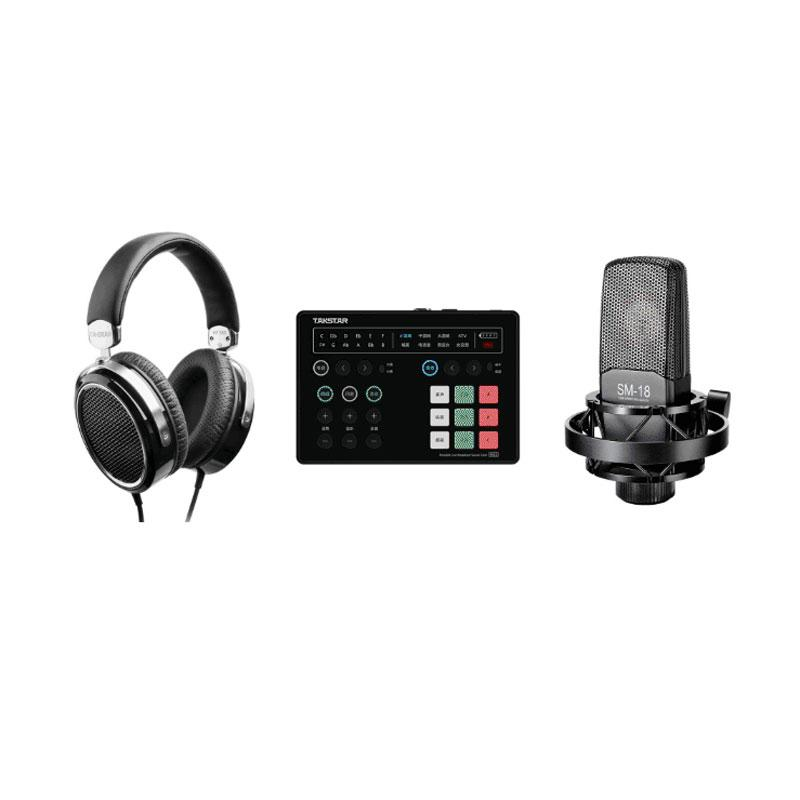 得胜直播声卡套装,耳机+声卡+麦克风(HF580+MX1+SM-18)