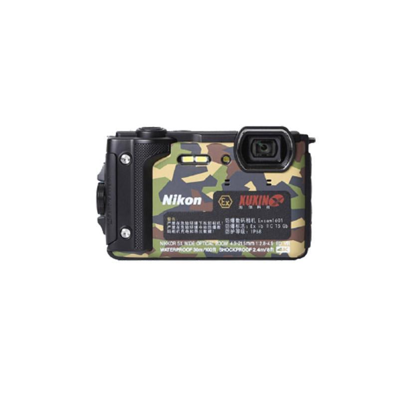 旭信防爆数码相机,Excam1601(化工防爆)