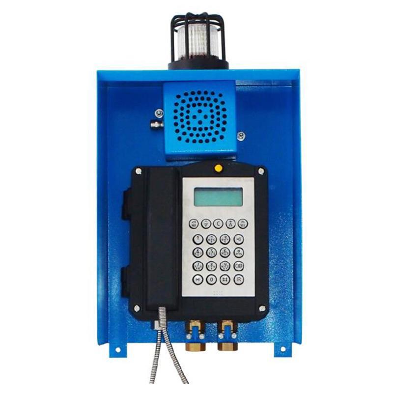 裕华 矿用本安型电话机 KTH172 套 有煤安证