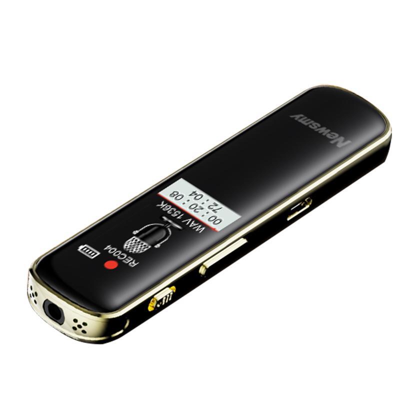 纽曼H12 8GB 录音笔专业高清降噪随身上课用学生会议转文字