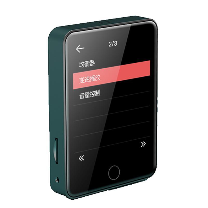纽曼(Newsmy)MP3 A29 蓝牙词典版 8G 黑色