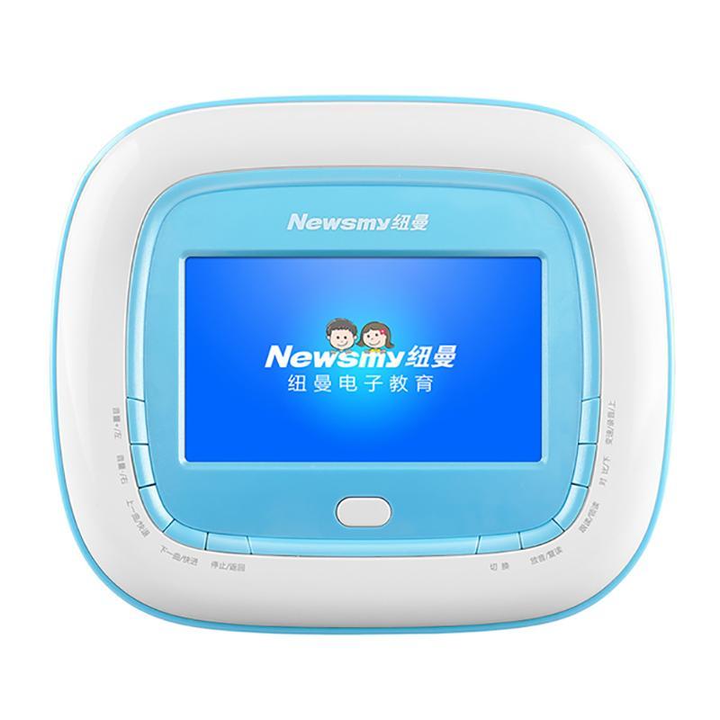 纽曼(Newsmy)DVD学习机 L680 蓝色