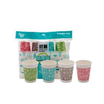 得力(deli)纸杯,(混)(100个/袋)20袋/箱 9563 单位:箱