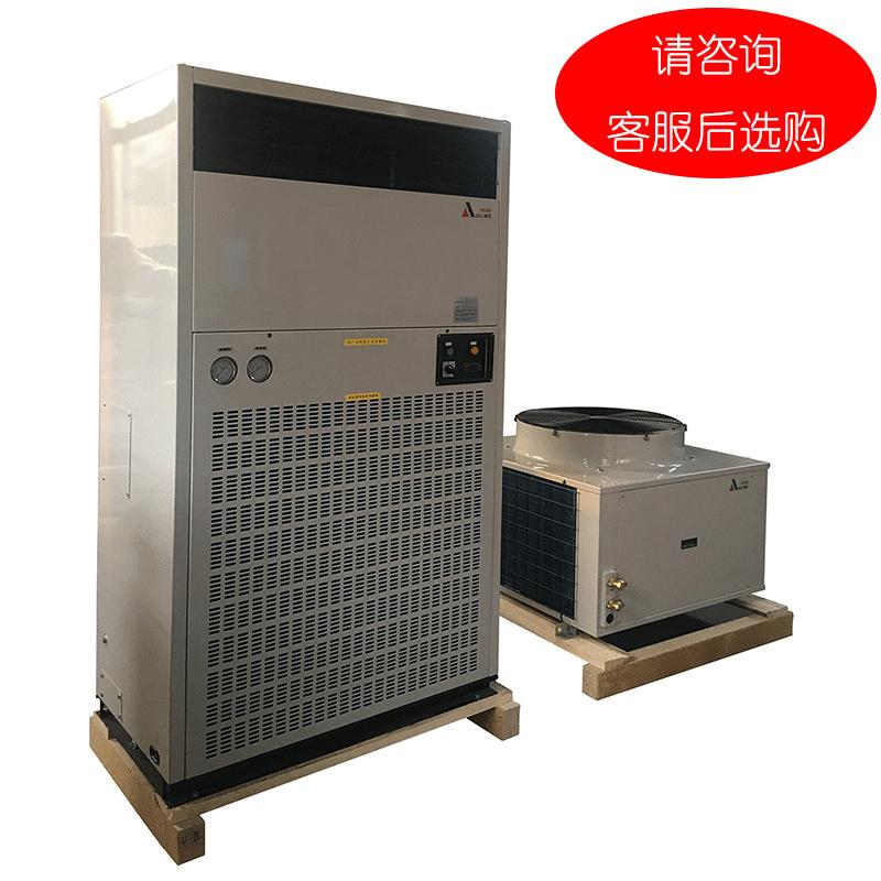 井昌亚联 25P风冷冷热柜式空调,LFD-62,380V,制冷量61.8KW,电加热30KW,侧出风带风帽。一价全包