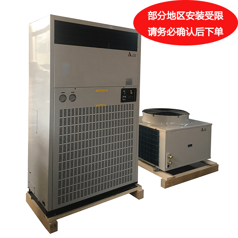 井昌亚联 35P风冷单冷柜式空调,LF-86,380V,制冷量86KW,侧出风带风帽。区域限售