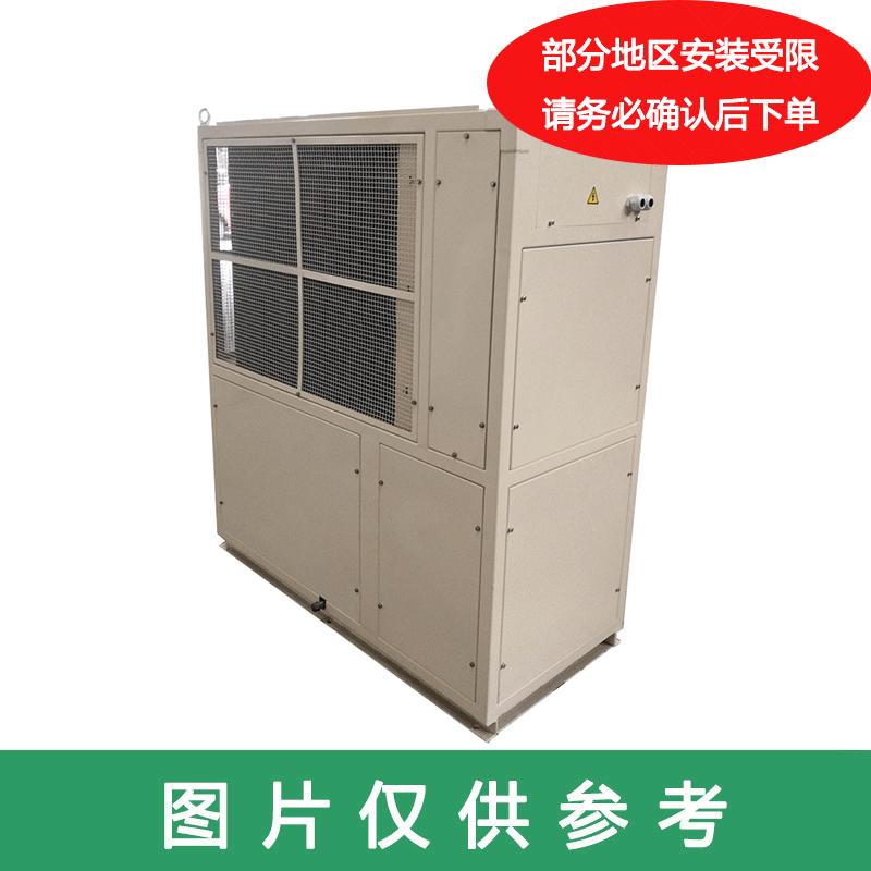 海立特 特种高温空调(整体风管式,单冷),XLZ-240B,380V,制冷量24000W。不含安装及辅材