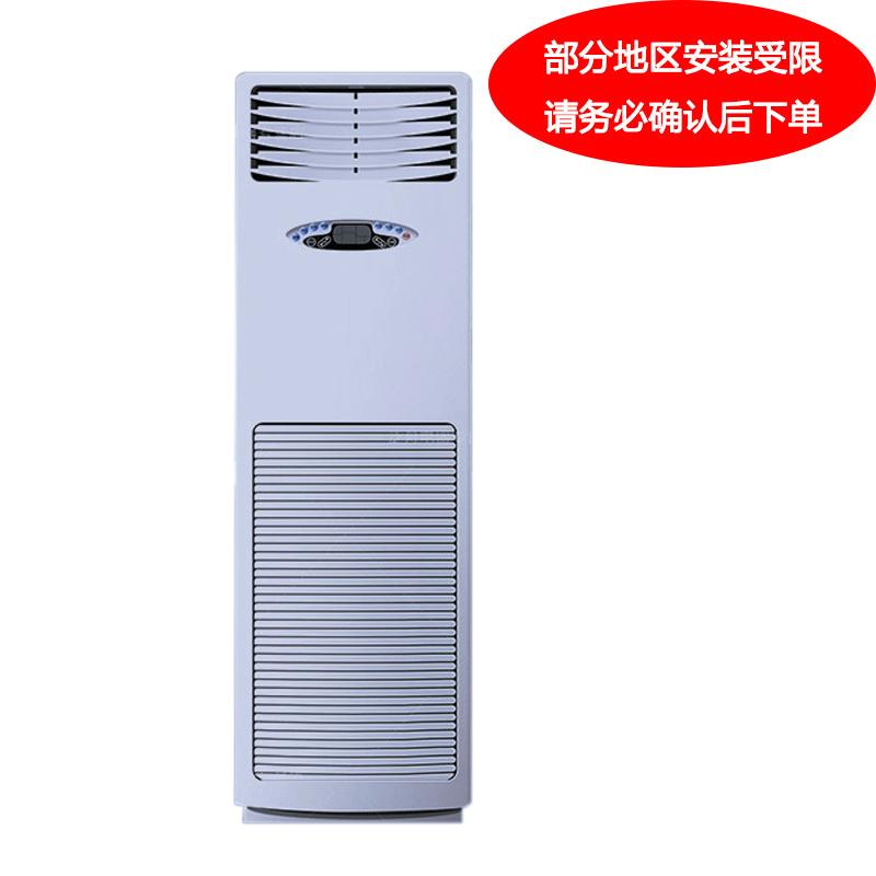 海尔 5P冷暖机房专用基站空调,KFR-120LW/71FAJ12,380V。一价全包
