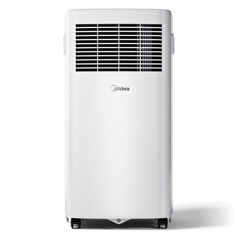 美的 小1P单冷家用移动一体式空调机,KY-15/N7Y-PHA,免安装免排水