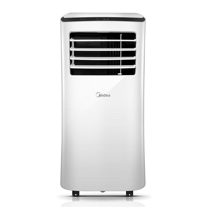美的 1P单冷家用移动一体式空调机,KY-25/N1Y-PH,免安装免排水