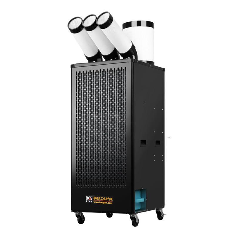 宝工 大2P工业移动式冷气机,BGK1801-65R,制冷量6.5KW,220V,环保冷媒,智能温控