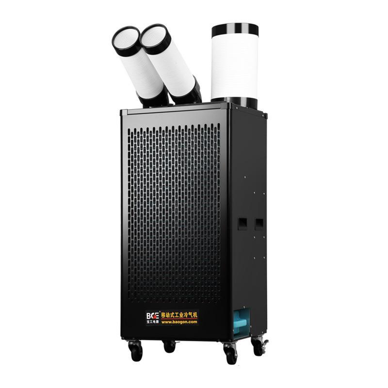 宝工 2P工业移动式冷气机,BGK1801-50R,制冷量5KW,220V,环保冷媒,智能温控
