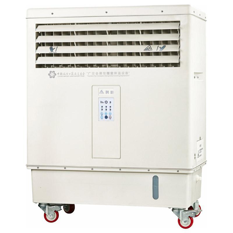 科叶 移动型蒸发式冷风机,LC-80Y,220V,8000m3/h,储水量38L,变频3档电子控制。木架包装