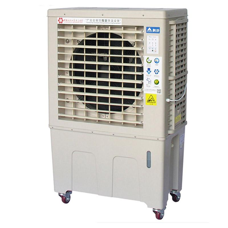 科叶 移动型蒸发式冷风机,ZC-76Y3,220V,6800m3/h,储水量120L,变频3档电子控制。木架包装