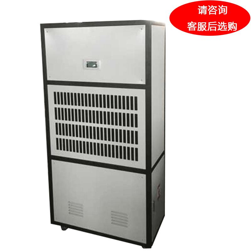 松井 低温型(2℃-8℃)除湿机,DWCFZ-10S,380V,额定除湿量9.3kg/h。一价全包