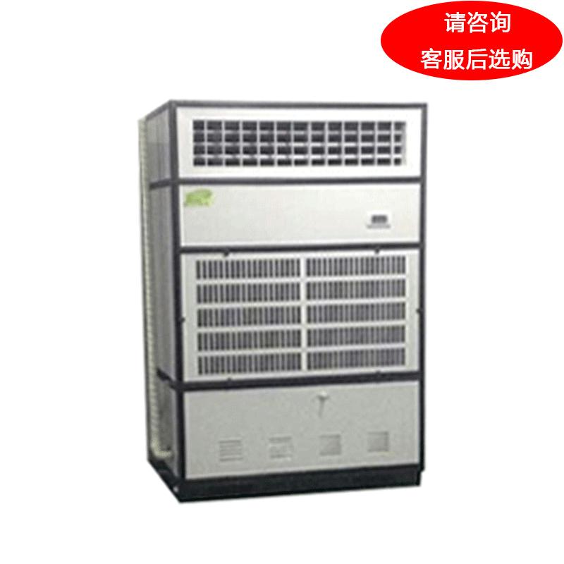 松井 降温型除湿机,JWCFZ-10S,380V,除湿量10.1kg/h,制冷量12.5kw。一价全包