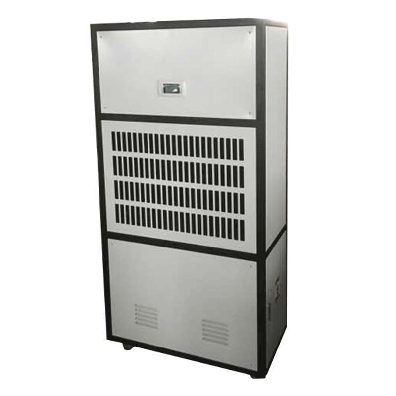 松井 低温型除湿机,DWCFZ-7S,380V,除湿量6.9kg/h,适用2℃-8℃。一价全包