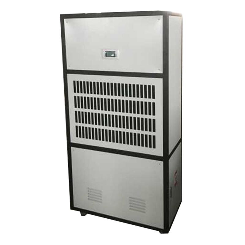 松井 低温型除湿机,DWCFZ-7S,380V,除湿量6.9kg/h,适用2℃-8℃。不含安装及辅材。区域限售