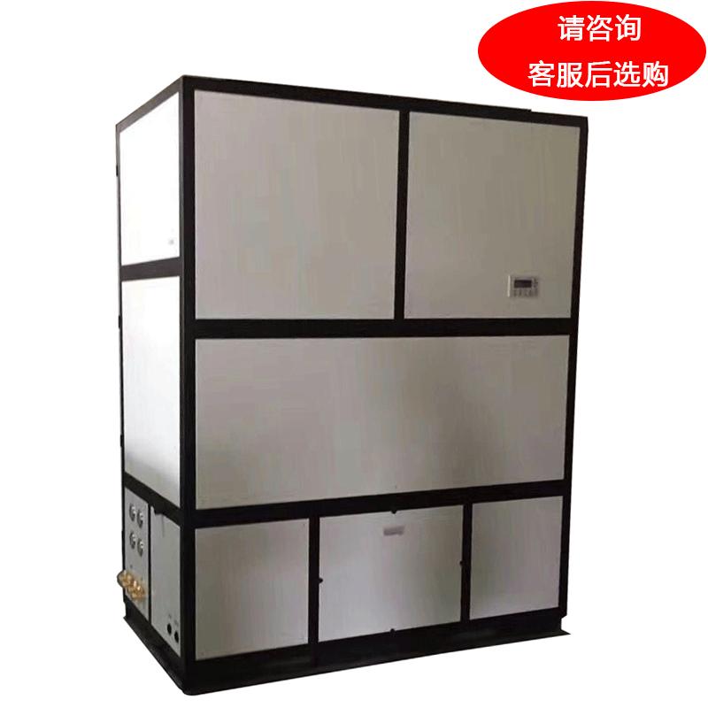 松井 风冷降温型工业除湿机,CJW-40E,除湿量41.5kg/h,制冷量66.3kw。不含安装及辅材。区域限售