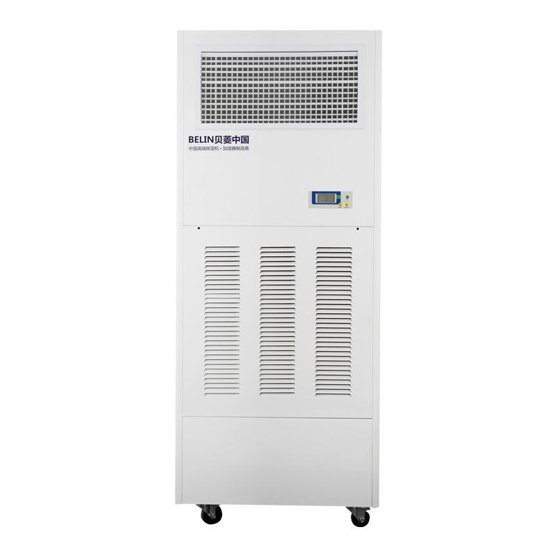 贝菱 工业湿膜加湿器,SC-MG8,220V,加湿量8KG/H。适用面积70-150m2