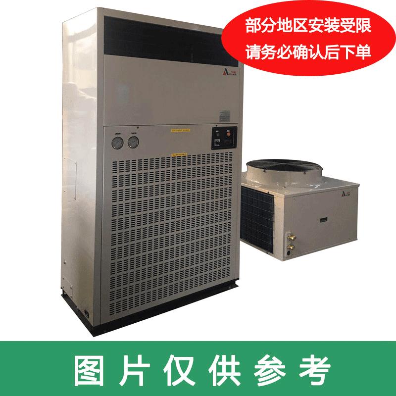 井昌亚联 防爆电加热柜机,BZRF-7.5,制冷量7.2KW,电加热2.4KW,防爆等级Exdibmb IICT4。一价全包