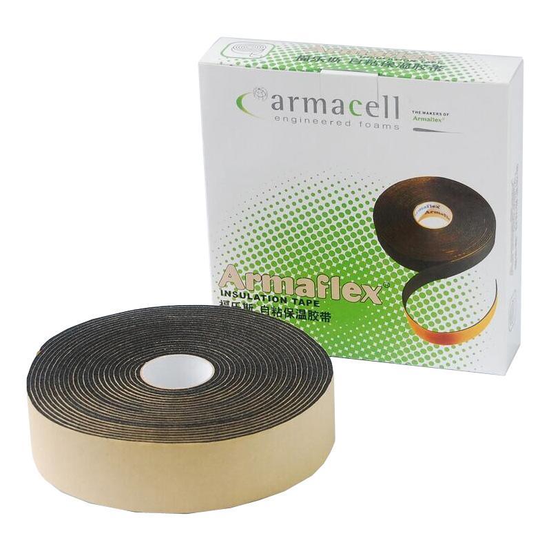 福乐斯 1级保温胶带,AS-ATAPEC1T-9M,9.14米(长)*50mm(宽)*3mm(厚),按整箱采购,24卷/箱
