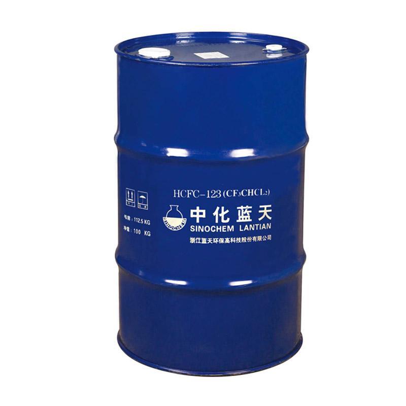 中化蓝天 制冷剂,R123,100KG/桶