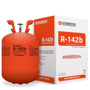 中龙 制冷剂,R142b,13.6kg/瓶