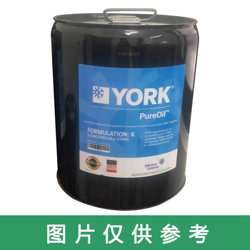 约克 K 油,011-00533-000 (5加仑/桶)