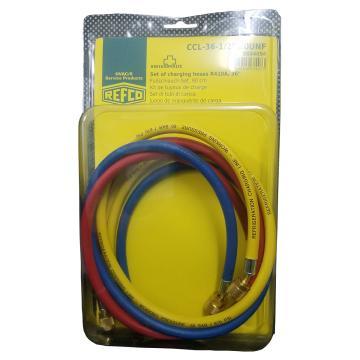 REFCO 充气管(R410a三色) CCL-60-1/2-20UNF 产品代码9884095