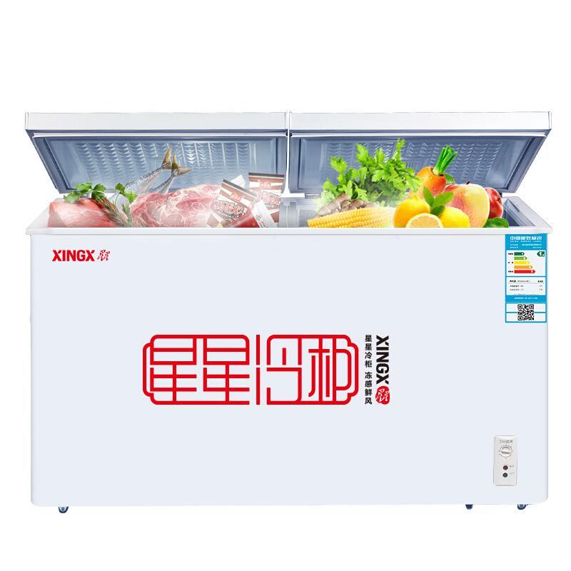 星星 315L大容积商用双温双箱卧式顶开门冷柜 BCD-315JE,大冷冻小冷藏