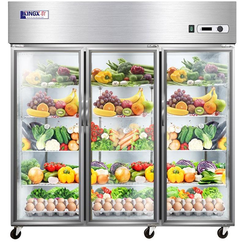 星星 1239L三门玻璃厨房冰箱,BC-1480Y