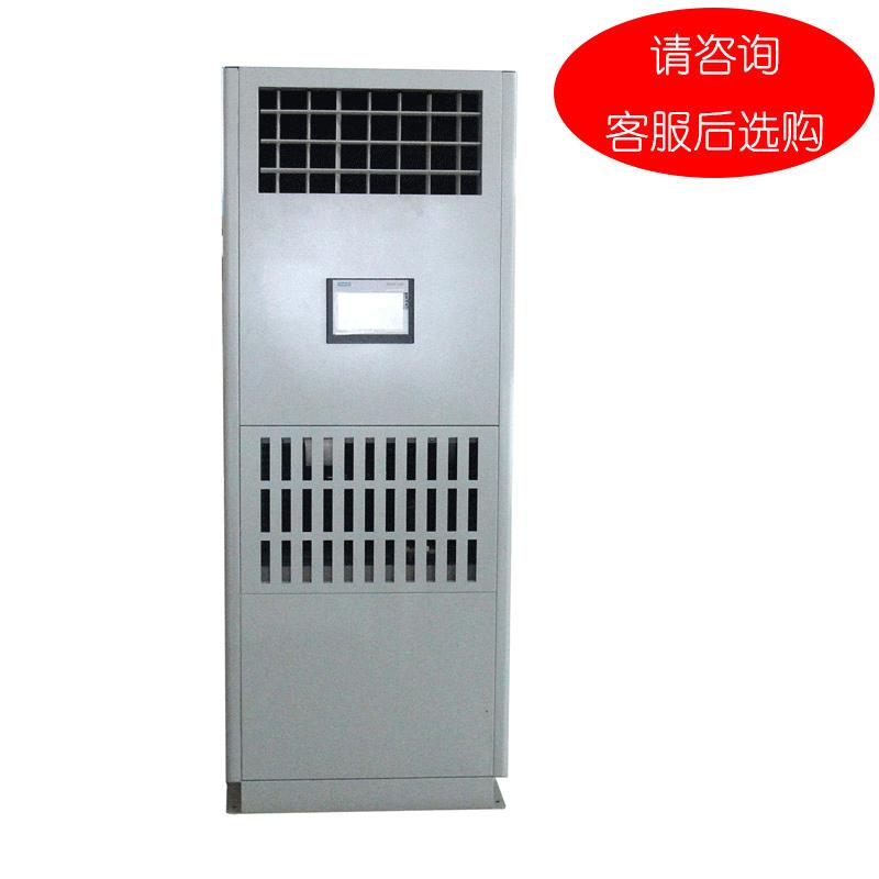 松井 风冷恒温恒湿空调机组,HF-5Q,380V,制冷量5.2KW,加湿量3KG/h。一价全包