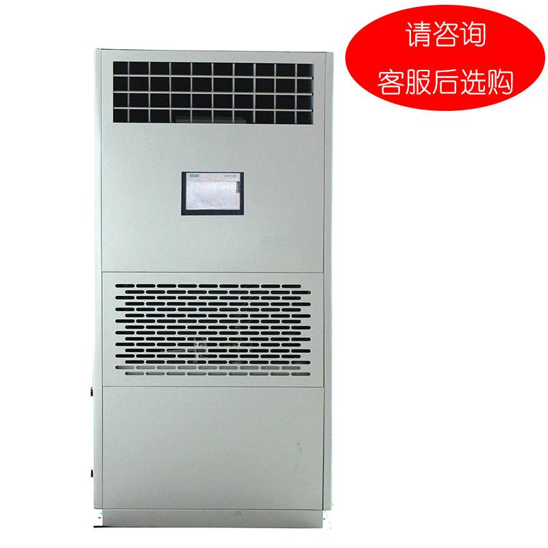 松井 风冷恒温恒湿空调机组,HF-13Q,380V,制冷13.1KW,加湿5KG/h,风量4200m3/h(定制)。一价全包