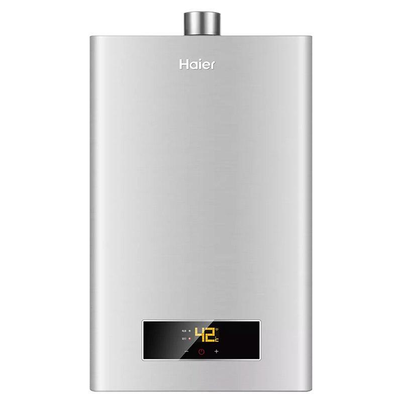 海尔 13L水气双调燃气热水器,JSQ25-13J(12T),不含安装所需辅材