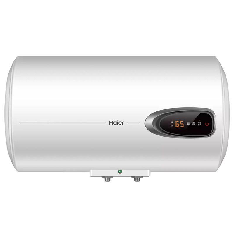 海尔 80L节能抑菌横式电热水器,ES80H-GM1(1),不含安装所需辅材