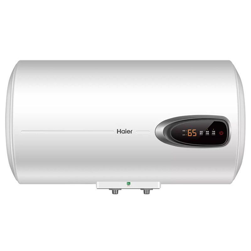 海尔 50L节能抑菌横式电热水器,ES50H-GM1(1),一价全包