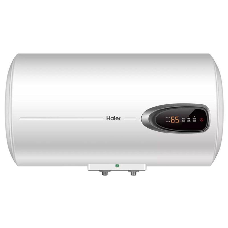海尔 80L节能抑菌横式电热水器,ES80H-GM1(1),一价全包