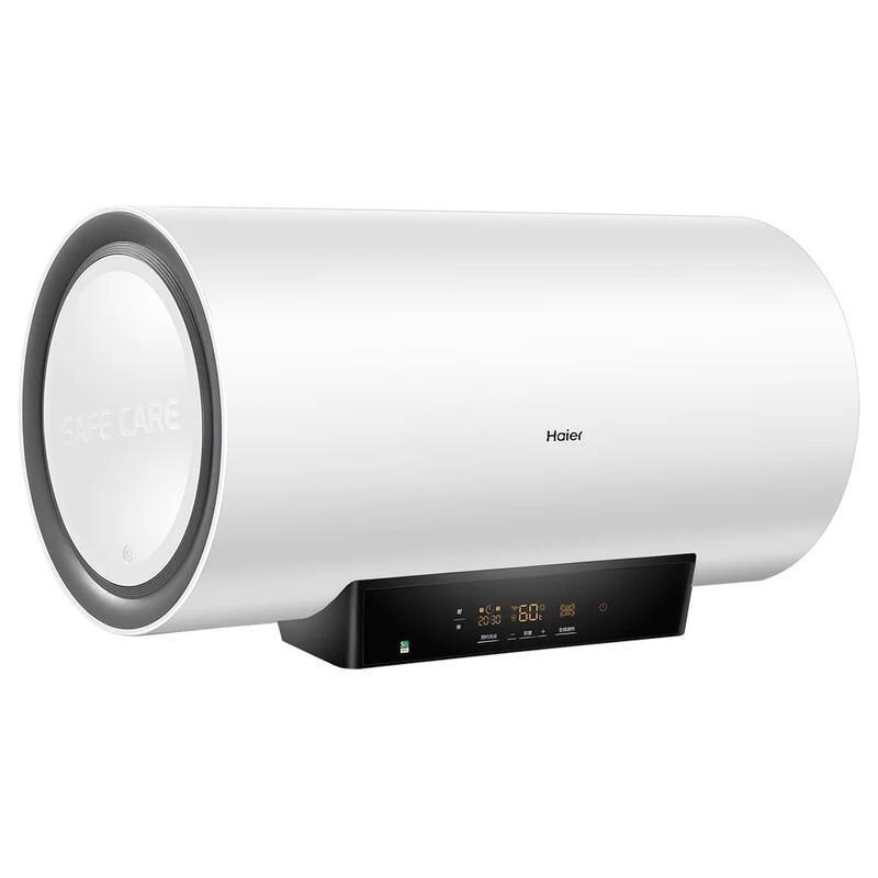 海尔 80L电热水器,ES80H-J5(U1),3000W,变频速热,智能升级。一价全包