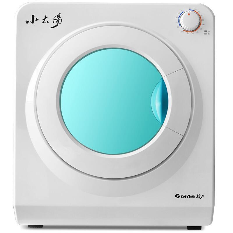 格力 干衣机,GSP20,容量2公斤,烘干功率700瓦,滚筒式按键