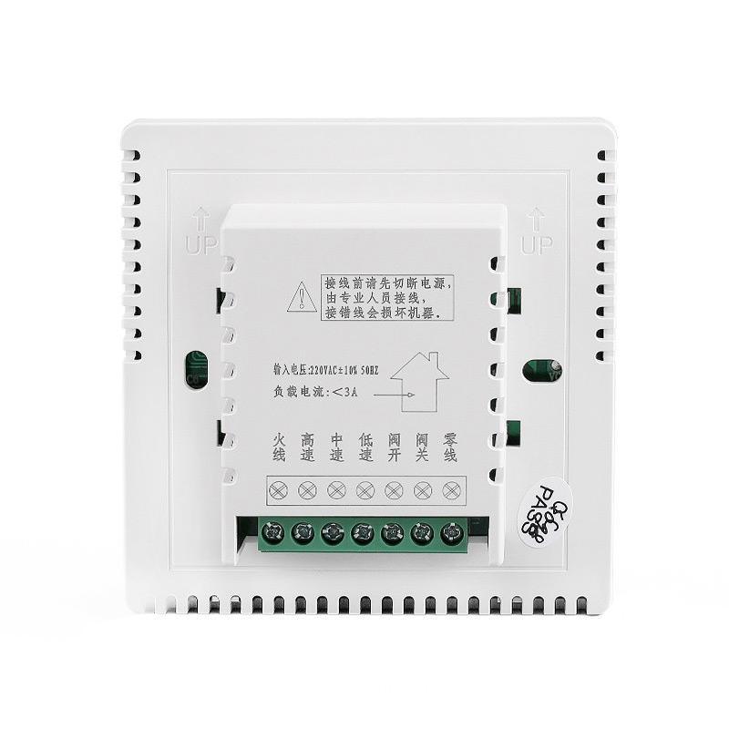伊莱科 中央空调面板,两管制EK8902FW液晶显示屏,不带遥控功能