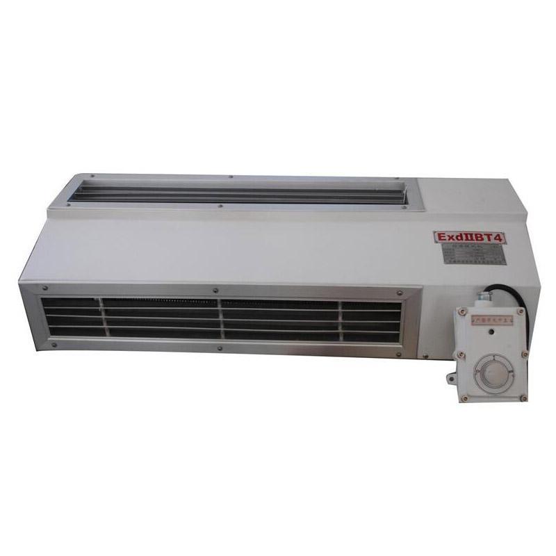 玛德安 防爆电热温控暖风机(壁挂式),BDKN-2,功率2KW,220V,防爆等级ExdIIB T4