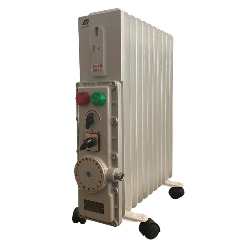 华东防爆 防爆电加热油汀,BDR-9Y/1.5KW,220V,9个散热片。适用面积15m2
