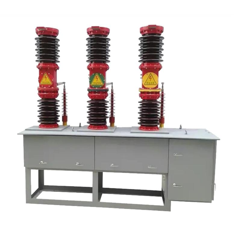 曙辰电气 35KV户外真空断路器,ZW7-40.5/1250A电动型