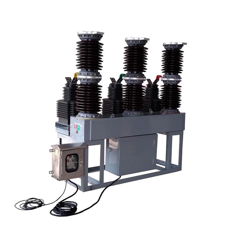 曙辰电气 35KV户外真空断路器,ZW7A-40.5/1250A智能型