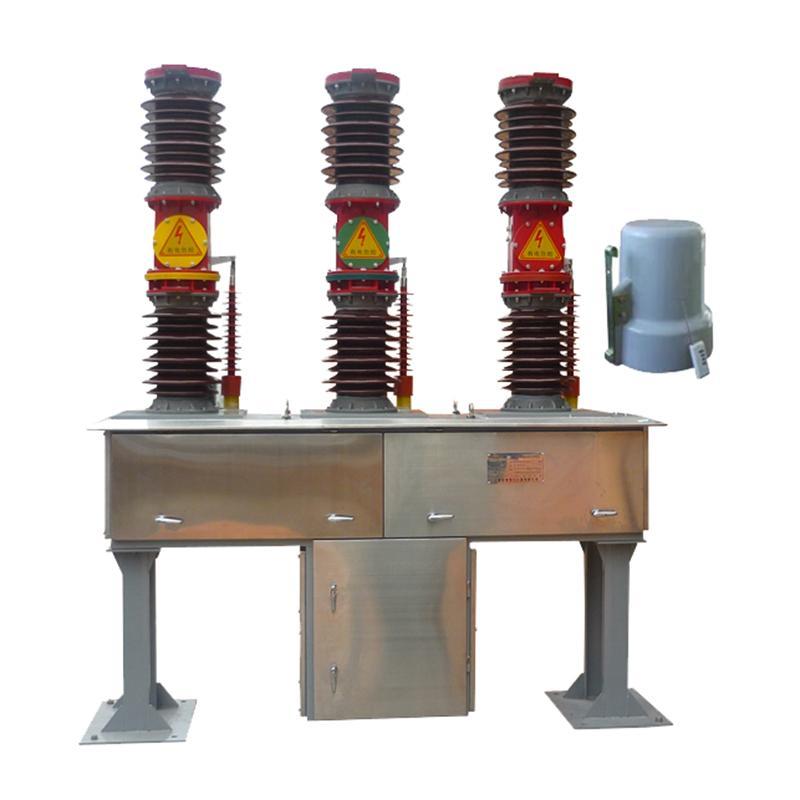 曙辰电气 35KV户外真空断路器,ZW7-40.5/1250A智能型