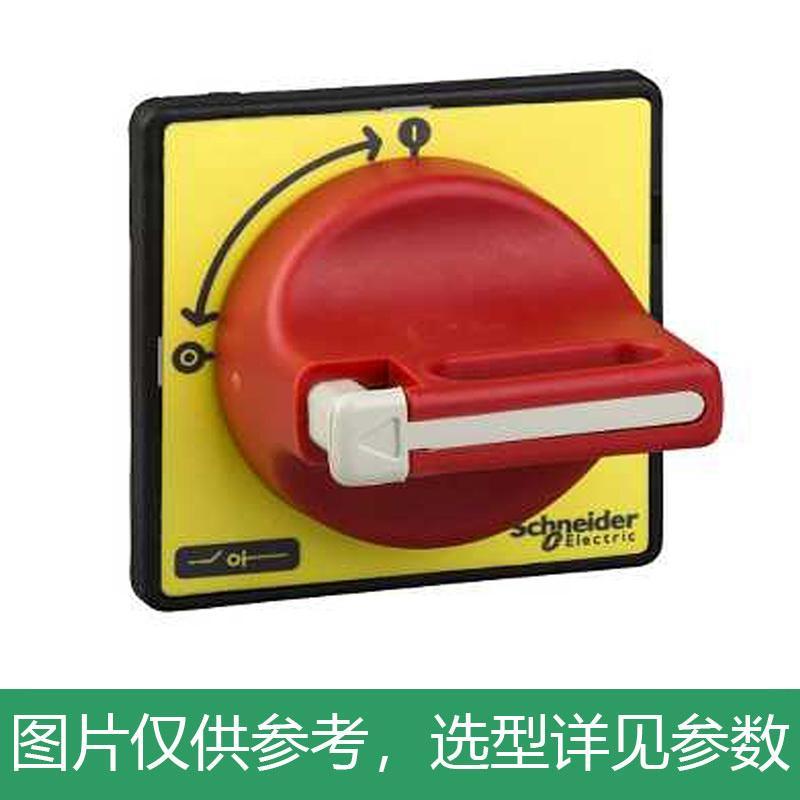 施耐德Schneider 手柄及面板,适用V3 /V4本体/至多3把挂锁锁定/红手柄/黄前面板,KCF2PZC