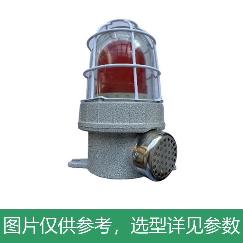 华强电器防爆声光报警器,HQSG-FB