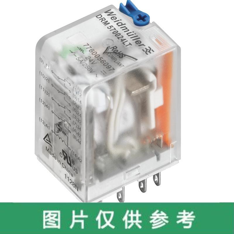 魏德米勒 继电器,7760056100 DRM570220LT,20个/盒